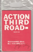 Action Third Road + Joseph Beuys. 2 Hefte