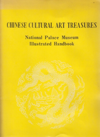 CHINESE CULTURAL ART TREASURES. National Palace Museum. Illustrated Handbook